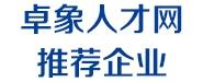 哈尔滨智能信息系统发展有限公司