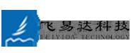 哈尔滨飞易达科技发展有限公司