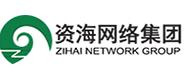 黑龙江资海网络科技集团股份有限公司