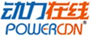北京动力在线通信服务有限公司